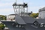 Bow of JS Nichinan(AGS-5105) left front view at JMSDF Yokosuka Naval Base April 30, 2018 02.jpg