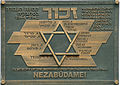 Bratislava tabula o obetiach holokaustu.jpg