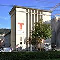 Bregenz Landestheater Rückseite.jpg