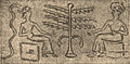 Brockhaus and Efron Jewish Encyclopedia e5 209-0.jpg