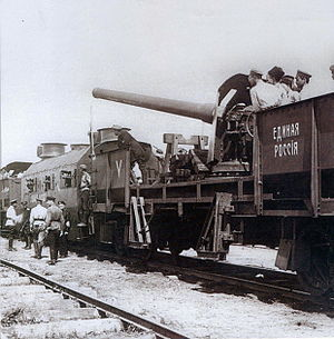 Military railways - White Russian troops on a military train during the Russian Civil War, 1919