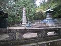 Bronze urn of Tokugawa Ieyasu.jpg