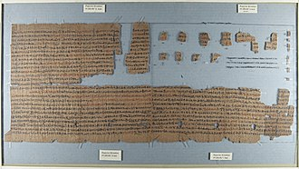 Brooklyn Papyrus - Image: Brooklyn Papyrus, 664 332 B.C.E., 47.218.48a