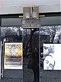 Bucuresti, Romania. Teatrul Bulandra. Sala Toma Caragiu (3).jpg