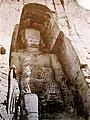 Buddha taller 2 1928.jpg
