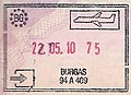 Bulgaria Burgas Airport entry passport stamp.jpg