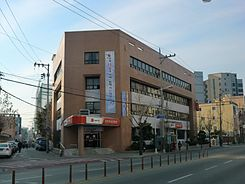 Busan Sasang Post office.JPG