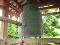 Byodo-in bell 153544154.jpg