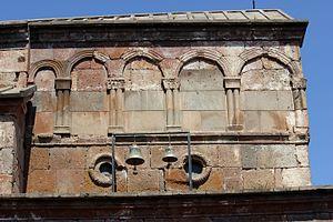 Surp Hovhannes Church, Byurakan - Image: Byurakan S. Hovannes 4