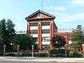 C.F. Sauer Company Headquarters, Richmond, Virginia.JPG