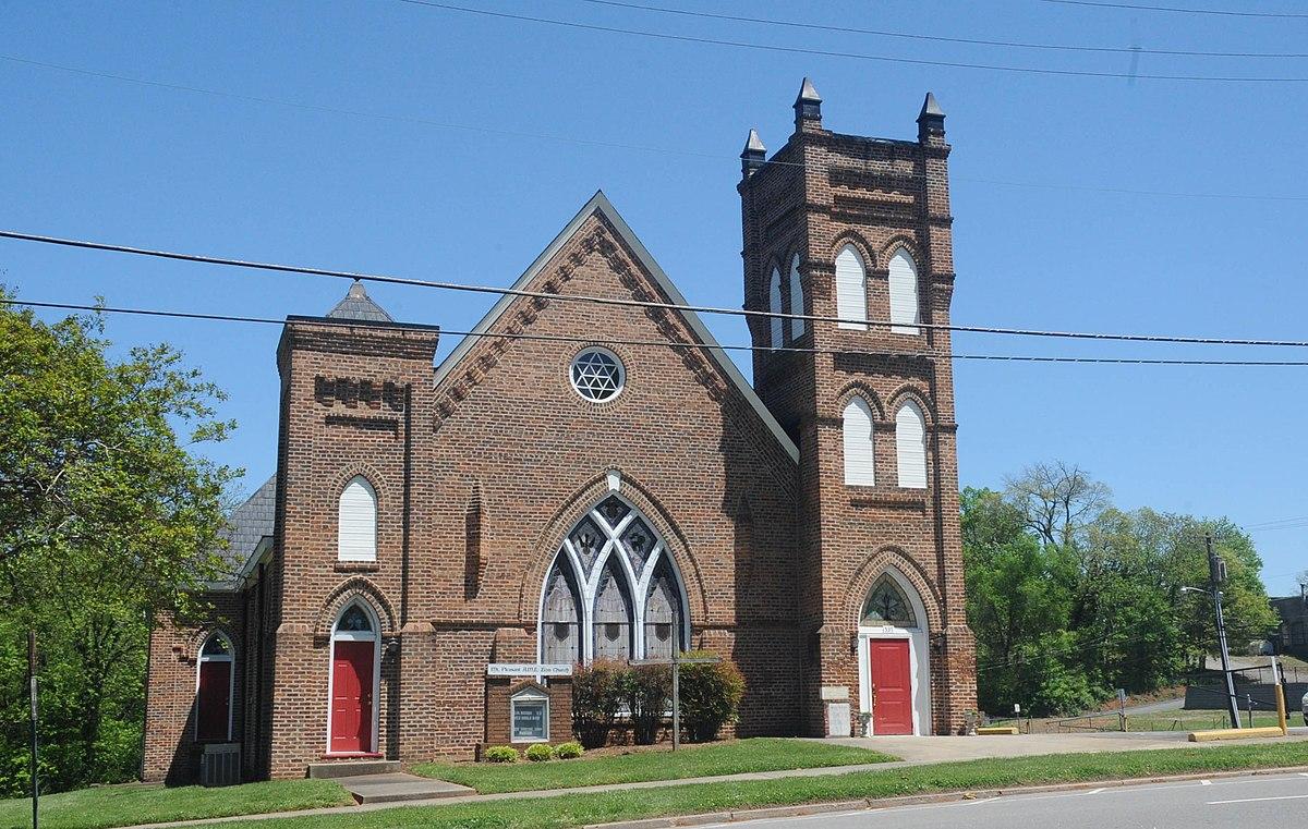Center Street A M E Zion Church Wikipedia
