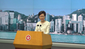 CE Carrie Lam see the press 20200707.png