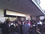 A group of CFA candidates waiting in front of the testing location of San Francisco before the test. Dec 2, 2006