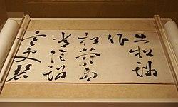 definition of cursive