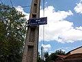 Caluire-et-Cuire - Rue Charles Péguy, plaque.jpg