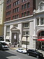 Camp St NOLA CBD Sept 2009 International House Entrepeneur.JPG