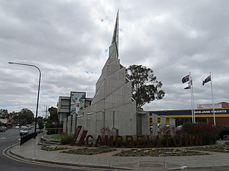 Campbelltown, South Australia - Entrance statement and immigration memorial