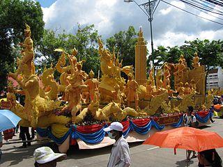 Ubon Ratchathani City Municipality in Thailand