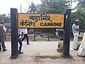 Canning Railway Station 01.jpg