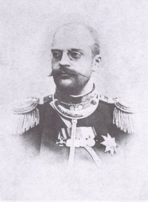 Charles Michael, Duke of Mecklenburg - Image: Carl Michael zu Mecklenburg