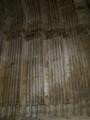 Catedral de Huesca, fachada principal, portada lateral. Derrame..TIF