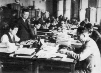 Censorship in the Empire of Japan - Government censors at work at the Tokyo Metropolitan Police Department in 1938