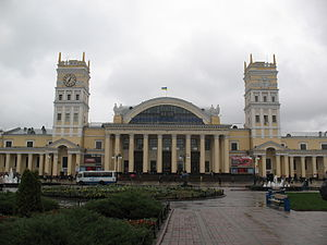 Kharkiv railway station - Image: Central Railway St Kharkov 2