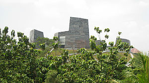 University of Indonesia Central Library - The Central Library of the University of Indonesia.