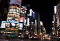 Central tokyo (354832190).jpg