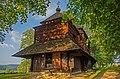 Cerkiew św. Michała Archanioła w Smolniku (21).jpg