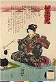 Cha no yu 茶の湯(Preparing tea) (BM 2008,3037.08601).jpg
