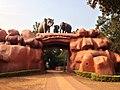 Chandaka Forest and Elephant Reserve 01.JPG
