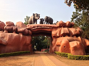 Chandaka Forest and Elephant Reserve 01.JPG
