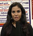 Chandini Tamilarasan.jpg