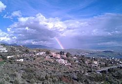 Chigara Wilaya de Mila Algérie 2013.jpg