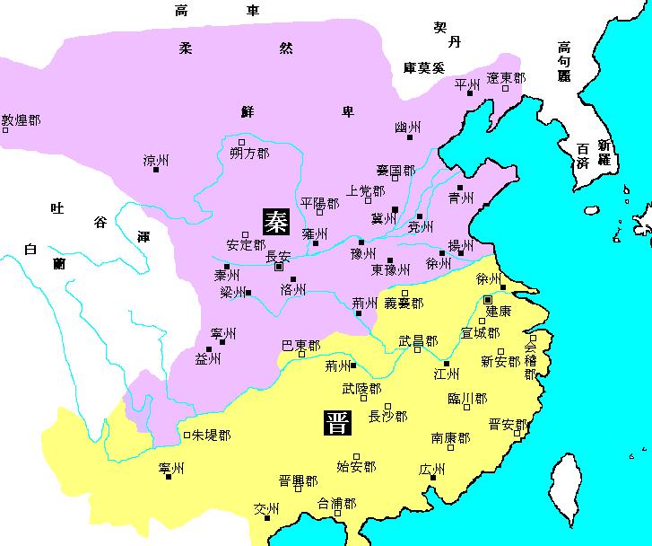 China Eastern Jin