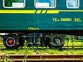 China Railway YZ25B 348561 Bogie.jpg