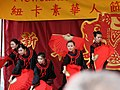 Chinese New Year celebrations - geograph.org.uk - 380610.jpg