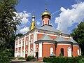 Church of the Resurrection of Christ in Semyonovskoye Cemetery 30.jpg