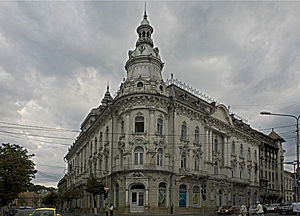 ClujOldHotel