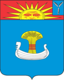 Coat of Arms of Balakovo (Saratov oblast).png