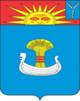 Coat of arms of Balakova