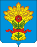 Coat of Arms of Kamensky rayon (Voronezh oblast).png