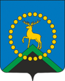 Coat of Arms of Olenegorsk (Murmansk oblast).png