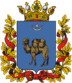 Coat of Arms of Semipalatinsk Province.png