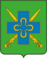 Coat of Arms of Staromyshastovskoe (Krasnodar krai).png