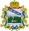 Coat of Arms of Sudzhansky rayon (Kursk oblast).png