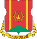 Coat of Arms of Tverskoy (municipality in Moscow).png