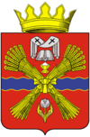 Coat of arms of Nikolayevsky district 2007 02.png