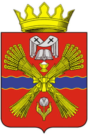 Nikolayevsky District, Volgograd Oblast - Image: Coat of arms of Nikolayevsky district 2007 02